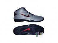 Dětské basketbalové boty Nike - AV PRO 3