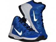 Dětské boty Nike Air without a doubt