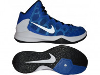 Basketbalové boty Nike zoom without a doubt