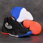Basketbalové boty adidas Harden Vol. 4