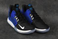 Basketbalové boty Nike KD Trey 5 VII