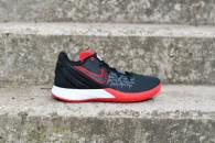 Basketbalové boty Nike Kyrie Flytrap II