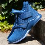 Basketbalové boty Nike LeBron Soldier XII SFG Blue Force