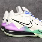 Basketbalové boty Nike Lebron XVII low