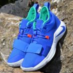 Basketbalové boty Nike PG 2.5 Racer Blue