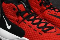 Basketbalové boty Nike Zoom Rize TB
