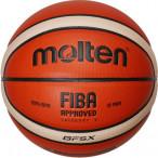 Basketbalový míč Molten GF5X (dětský)