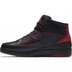 Boty Air Jordan 2 retro ALTERNATE 87