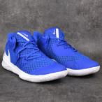 Boty Nike Zoom Hyperspeed Court