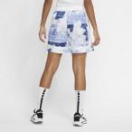 Dámské basketbalové šortky Nike Crossover