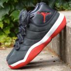Dětské basketbalové boty Jordan Super.FLY 2017 BG