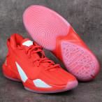 Dětské basketbalové boty Nike Freak 2