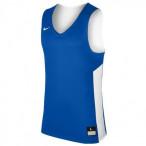 Dětský dres Nike Reversible Core, oboustranný