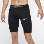 Kompresní šortky Nike NP long