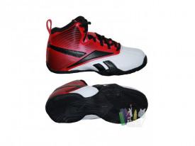Dětské basketbalové boty Reebok - Stop and dish III