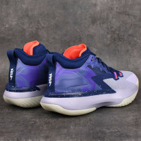 Basketbalové boty Jordan Zion 1