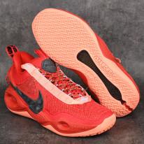 Basketbalové boty Nike Cosmic Unity TB