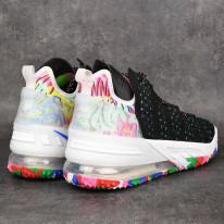 Basketbalové boty Nike Lebron XVIII