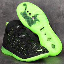 Basketbalové boty Nike Lebron XVIII Dunkman
