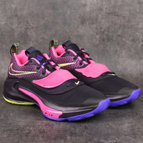 Basketbalové boty Nike Zoom Freak 3