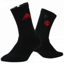 Basketbalové ponožky adidas Harden BB
