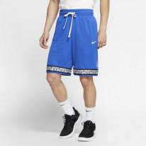 Basketbalové šortky Nike Giannis