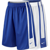 Basketbalové šortky Nike League Reversible