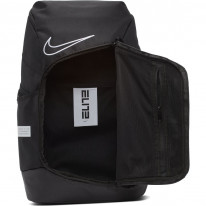 Basketbalový batoh Nike Elite Pro 2021