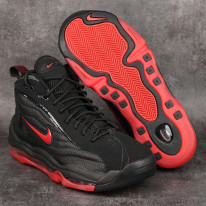 Boty Nike Air Total Max Uptempo