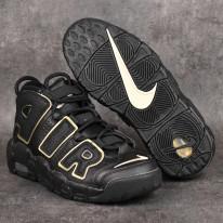 Dětské boty Nike Air More Uptempo GS