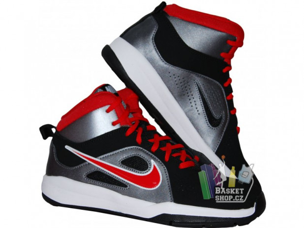 Dětské basketbalové boty Nike Hustle D6