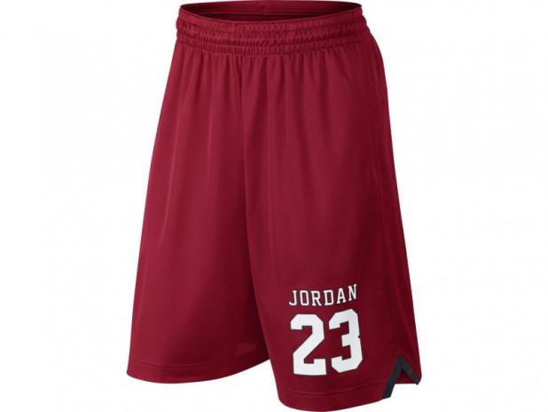Basketbalové šortky Jordan rise 4