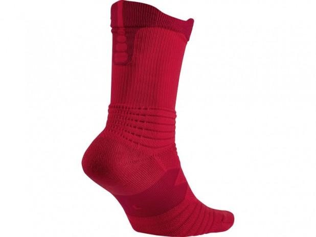 Basketbalové ponožky Nike Elite Versatility