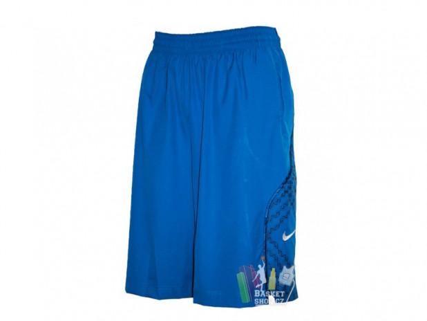 Basketbalové šortky Nike - Lebron nine one