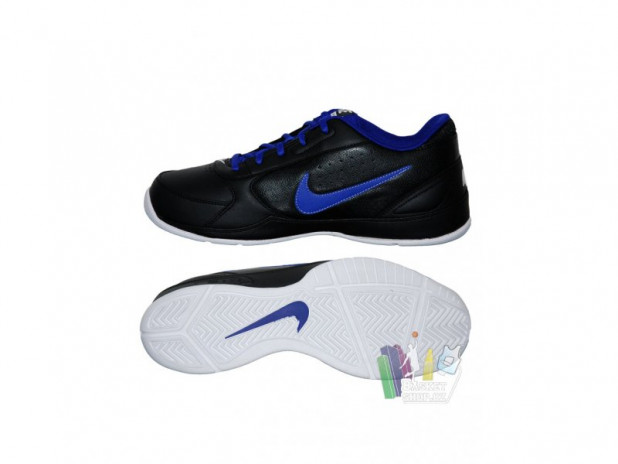 Basketbalové boty Nike – Air court leader low