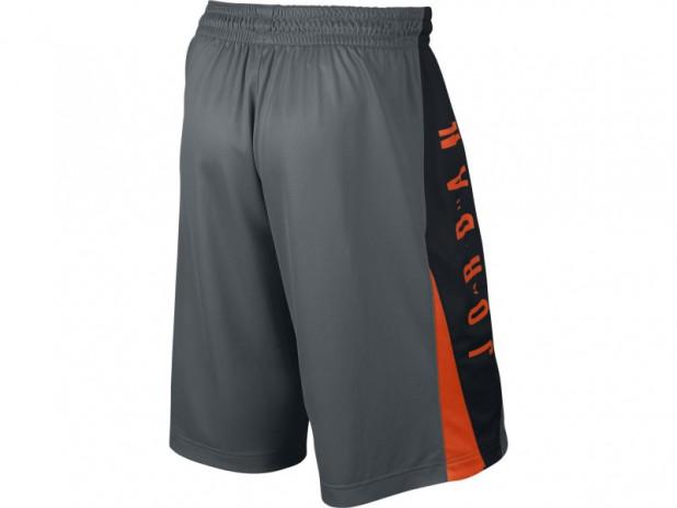 Basketbalové šortky Jordan takeover