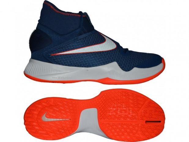 Basketbalové boty Nike Zoom HyperRev 2016