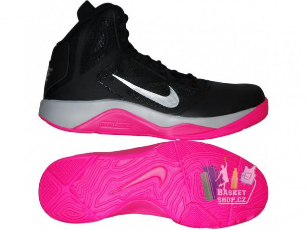 Basketbalové boty Nike Dual fusion BB II