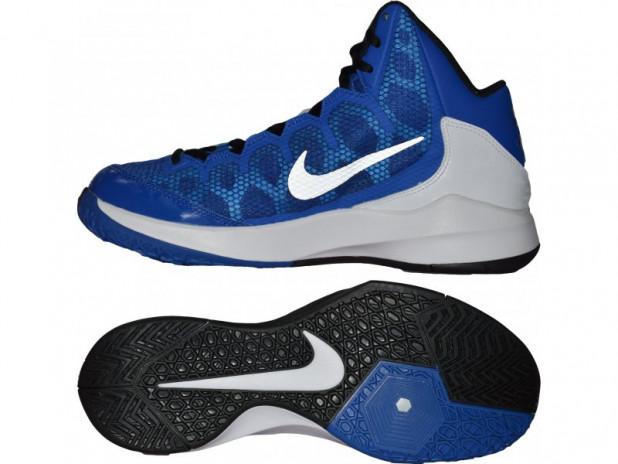 Basketbalové boty Nike zoom without a doubt