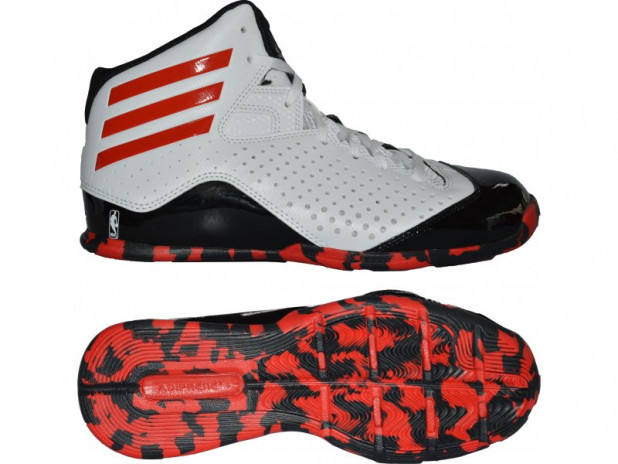 Dětské basketbalové boty adidas NXT LVL SPD IV NBA