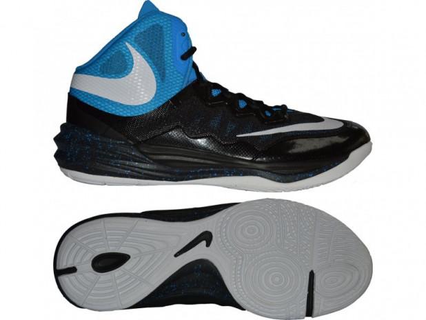 Basketbalové boty Nike Prime Hype DF II