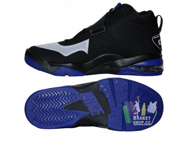 Basketbalové boty Nike Air force max cb hyp