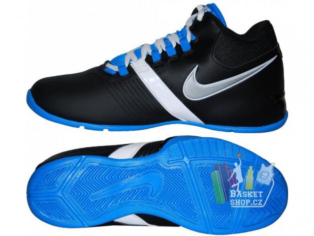 Dětské basketbalové boty Nike AV PRO V