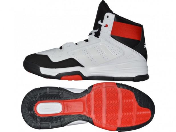 Dětské basketbalové boty adidas electrify j