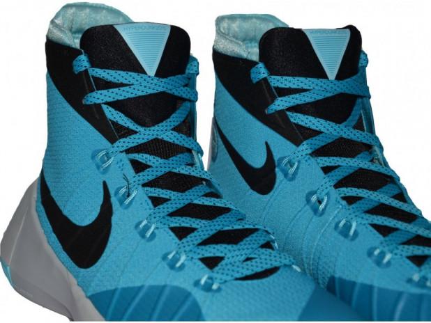 Basketbalové boty Nike Hyperdunk 2015