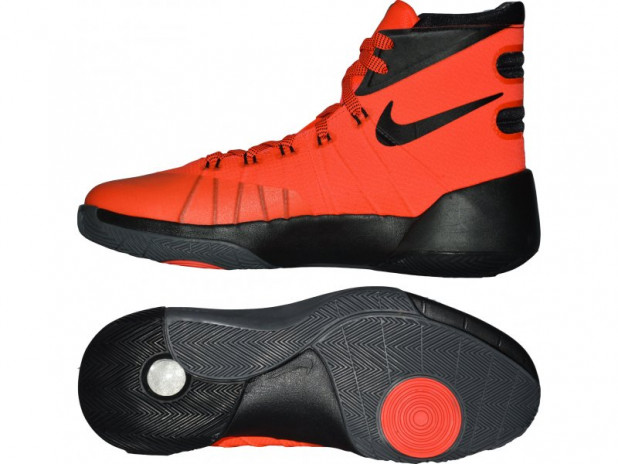 Dětské basketbalové boty Nike Hyperdunk 2015