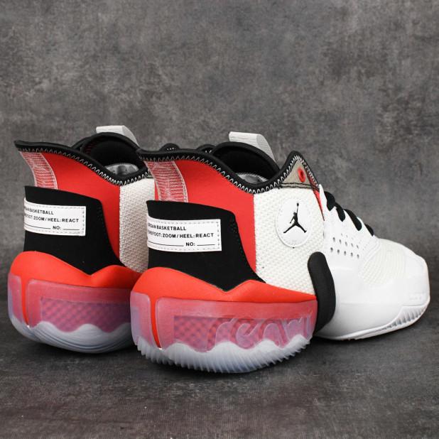 Basketbalové boty Jordan React Elevation