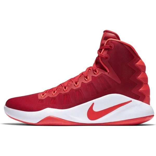 7a3cc2e3a0a Basketbalové boty Nike Hyperdunk 2016