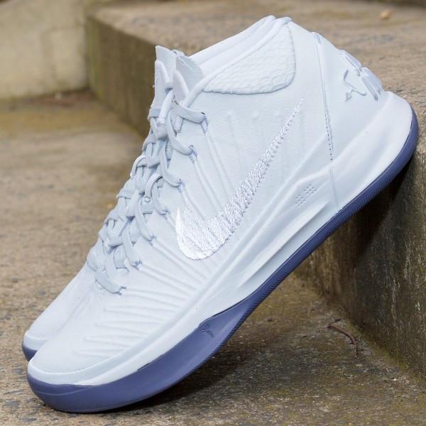 4929df0f5282 Basketbalové boty Nike Kobe AD Pure platinum