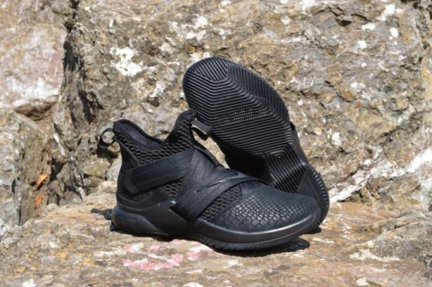 Basketbalové boty Nike LeBron Soldier XII SFG